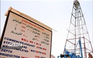 به بهانه 5 خرداد سالروز کشف نفت در مسجد سلیمان
