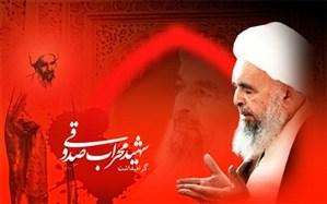 پیام استاندار یزد به مناسبت سالروز شهادت سومین شهید محراب حضرت آیت ا... صدوقی(ره)