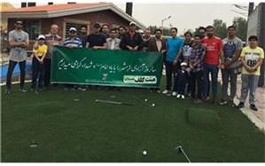 برگزاری مسابقات مینی گلف به مناسبت سالروز آزاد سازی خرمشهر