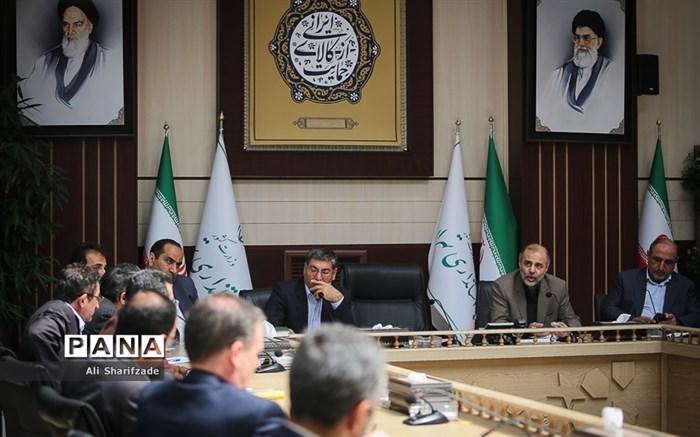 جلسه کارگروه آلودگی هوا تهران