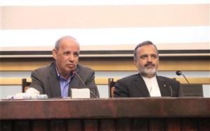 معاون رئیس جمهور: دولت برای اصلاح امور باید بخش خصوصی و نهادهای مدنی را تقویت کند