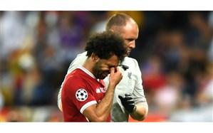 سرخیو راموس مصر را ماتم زده کرد؛ کابوس جام جهانی بدون محمد صلاح پر رنگ شد