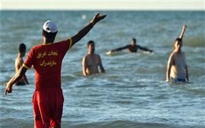 ۲۱ نفر در دریای مازندران از ابتدای خرداد غرق شدند