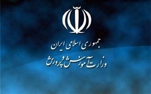 فعالیت مدرسه غرب تهران  تا پایان امتحانات با مدیر جدید