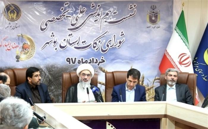طرحهای محرومیتزدایی در استان بوشهر
