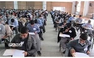 اعلام تاریخ آزمون ورودی دوره متوسطه دوم مدارس نمونه دولتی و استعدادهای درخشان