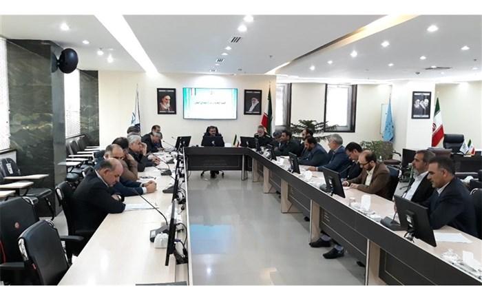 جلسه کمیته گنجینه و موزه شهدای