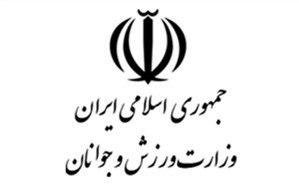 وزارت ورزش محمد دادگان را تهدید به شکایت کرد