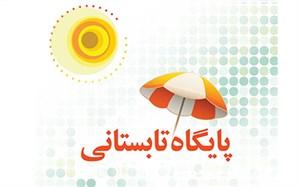 قائم مقام سازمان دانشآموزی: 1533 پایگاه تابستانی در مدارس برپا میشود
