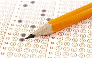 آزمون ورودی مدارس دوره دوم متوسطه نمونه دولتی و استعدادهای درخشان در یزدبرگزار می شود