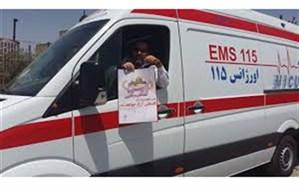 حوادث در یک هفته گذشته 125 نفر کشته برجای گذاشت