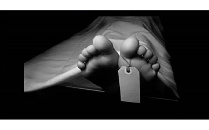 جنازه - جسد - پزشکی قانونی