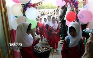 شعار پروژه مهر 97 مازندران تصویب شد: «مدرسه محوری، مهارت آموزی و توسعه مشارکت»