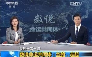 نگاهی به سینما و تلوزیون در چین؛ چگونه تمهای چینی به کمپانی دیزنی راه یافتند
