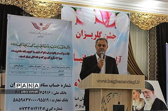 جشن گلریزان آزادی زندانیان غیر عمد در شهرستان اسلامشهر