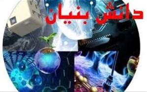معرفی شرکت دانشبنیان پارت به عنوان کارآفرین برتر استان تهران