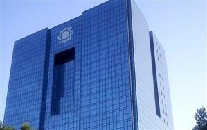 سقف مجاز تسویه بدهی بانکها به بانک مرکزی فقط تا خرداد است