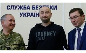 روزنامهنگار «مقتول» روس زنده شد!