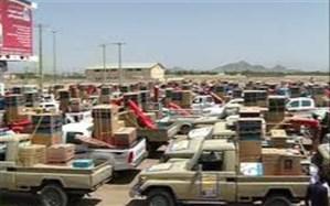 توزیع 500 جهیزیه به زوجهای سیستانی و بلوچستانی