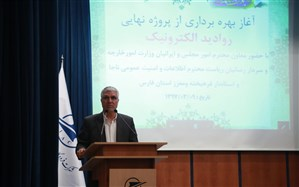 افتتاح بخش صدور روادید الکترونیک در فرودگاه شیراز