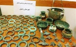انهدام باند قاچاقچیان اشیاء عتیقه ۳ هزار ساله در رامیان