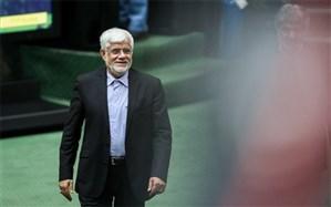 عارف: امیدواریم اروپاییها از حق مشروع هستهای ایران دفاع کنند