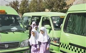 افزایش نظارت بر سرویسهای مدارس از طریق هوشمندسازی سرویس مدارس