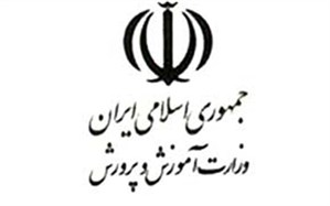 وزارت آموزش و پرورش بدون وقفه پیگیر روند حقوقی و قضایی پرونده متهم مدرسه غرب تهران است