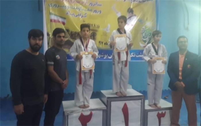 مسابقات تکواندو استان بوشهر