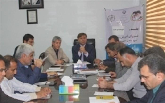 شورای آموزش و پرورش دشتستان