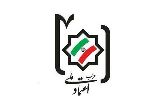 با استعفای دبیرکل حزب اعتماد ملی مخالفت شد