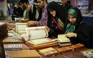 حضور فعال آموزش و پرورش در بیست و هفتمین نمایشگاه بین المللی قرآن