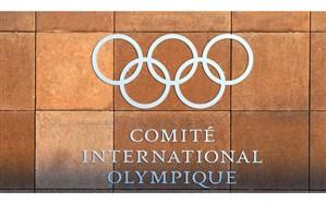 آخرین فرصت برای کسب سهیمه المپیک 2020 مشخص شد