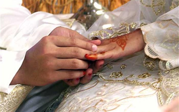 نگرانی از افزایش وام ازدواج دختران زیر23 سال؛ کودک همسری رونق میگیرد؟