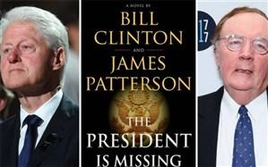 کتاب مشترک رئیس جمهور اسبق آمریکا و پولسازترین نویسنده دنیا به بازار آمد