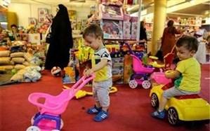 فردا؛آغاز بکار دومین نمایشگاه اسباب بازی و سرگرمی در تهران