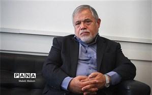 نتیجه پرونده مدرسه غرب تهران تا پایان هفته مشخص خواهد شد