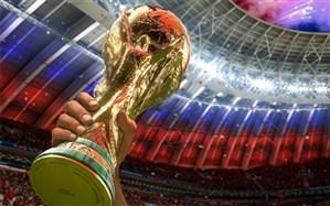 بانک تجارت به مسافران جام جهانی ارز مسافرتی میدهد