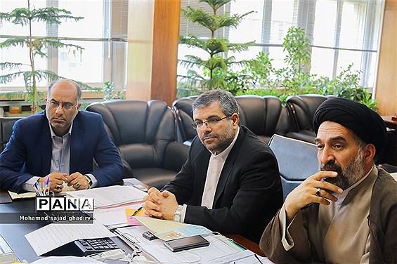 سومین جلسه کمیته همکاری  حوزه علمیه و آموزش و پرورش شهر تهران