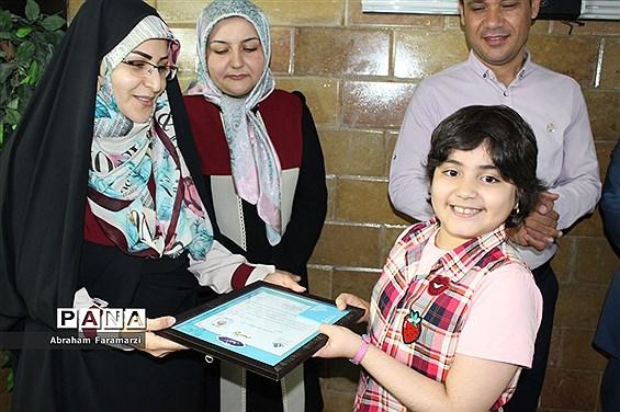 تجلیل از دانش آموزان برتر کارکنان سازمان دانش آموزی استان بوشهر