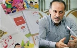 تجلیل از مولفان و پدیدآورندگان مواد و رسانه های آموزشی در مهر امسال