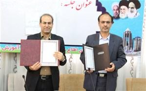 انعقاد تفاهمنامه بین ادارهکل آموزش و پرورش و پارک علم و فناوری استان همدان