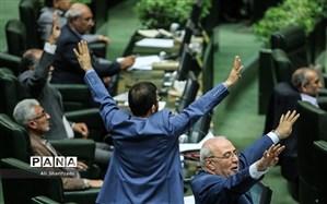 گام بلند پارلمان برای شفافیت در نظام؛ یک فوریت «شفافیت نظام تقنینی» تصویب شد