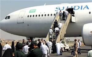 توصیه رئیس پلیس فرودگاه های کشوربه حجاج: قوانین عربستان را صددرصد اجرا کنید