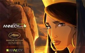 انیمیشن سینمایی «آخرین داستان» به جایزه آسیا-پاسیفیک دعوت شد