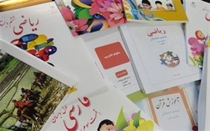 ارسال کتابهای درسی دانشآموزان مدارس ایرانی خارج از کشور به 43 کشور تا کنون