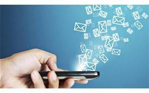 آیا پیامک تهدید به نمایندگان سازماندهی شده بود؟