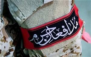 کاروان شهدای مدافع حرم گلستان 18 نفره شد