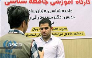 برای حل مشکلات استان خوزستان نیازمند یک رویکرد جامعه شناختی هستیم