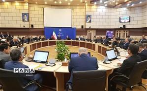 سومین جلسه کارگروه اشتغال استان البرز برگزار شد